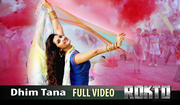 Dhim Tana Full Video Song